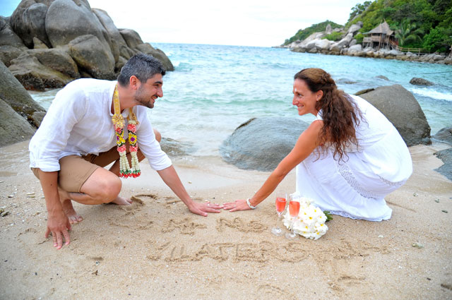 Regi n costa este regi n sur tailandia matrimonio for East coast beach wedding locations